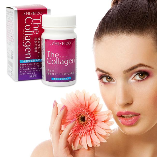 collagen-shiseido-e-x-dang-vien-hop-120-vien-cua-nhat - 1
