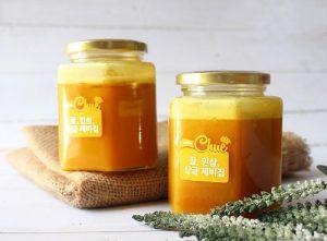 Giá sâm nghệ mật ong Mamachue bao nhiêu-1